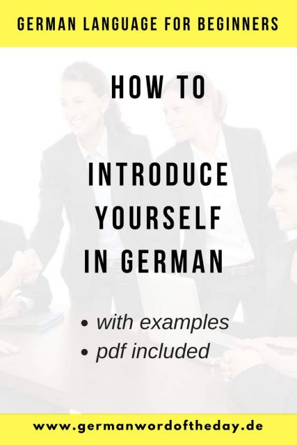 How to introduce in German pfd